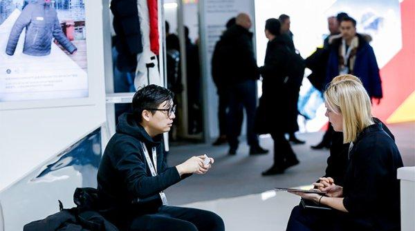 ISPO Beijing | Exhibitors