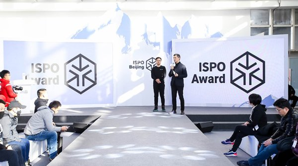 ISPO Award ceremony at ISPO Beijing