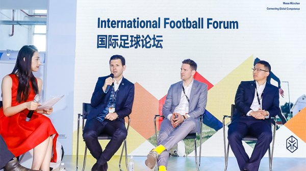 International Football Forum