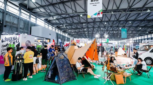 Outdoor Lifeystyle Village at ISPO Shanghai