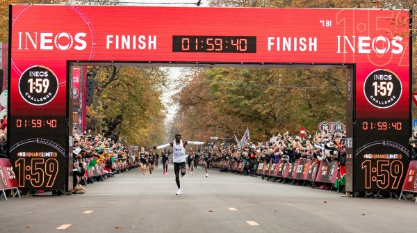 Historical! Eliud Kipchoge is the first person to run a marathon in less than two hours.