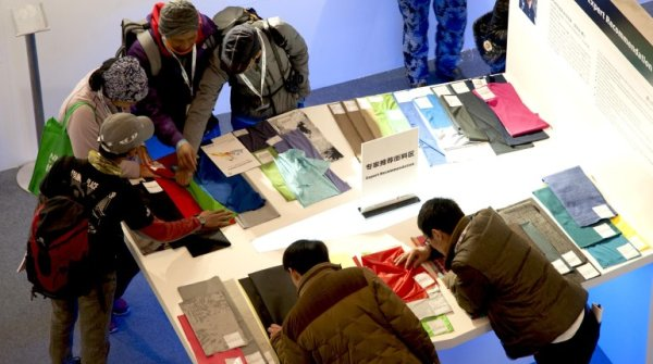 See what's special at ISPO Beijing 2016