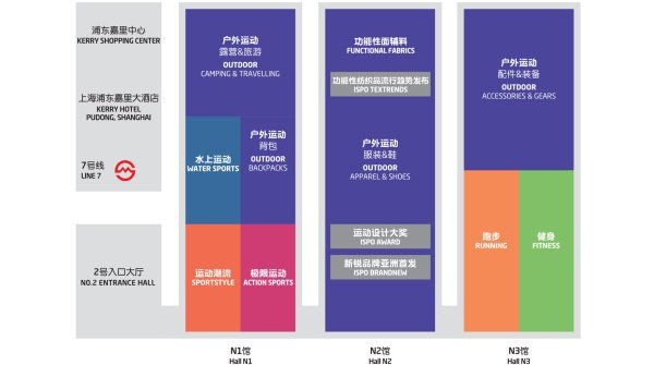 Hall plan of ISPO Shanghai.