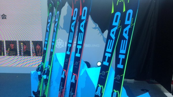 First-class showcase on the information platform for the Chinese-Asian sports-products market. At ISPO BEIJING, Head underlined that it intends to play a leading role in the regional winter-sports market.