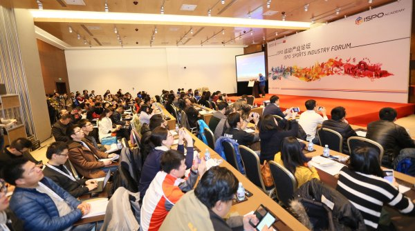 Full house: 2016 came 29 percent more visitors to ISPO BEIJING than the previous year.