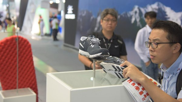 The Running market gets a lot of attention in China