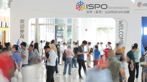 The 2016 edition was the second ISPO SHANGHAI ever