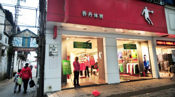 Online and offline retail are converging more and more in China.