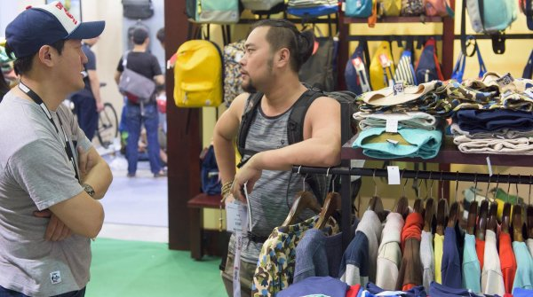 The Chinese Outdoor Market Offers Yet More Potential