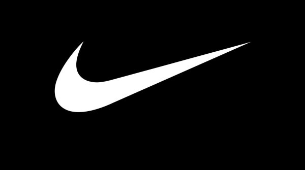 Nike wants to promote more women to manager roles.