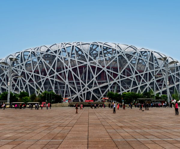 Beijing National Stadium 'The Bird's Nest' in Beijing