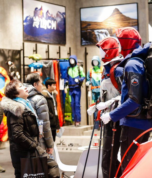 ISPO Beijing Product innovationen