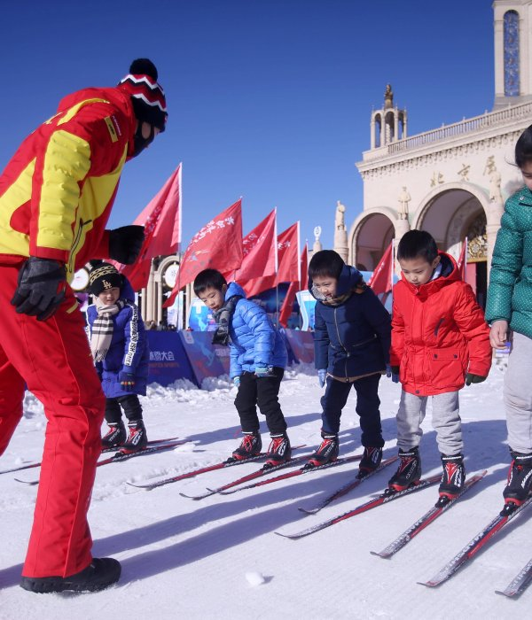 China will host the Winter Olympics 2022.